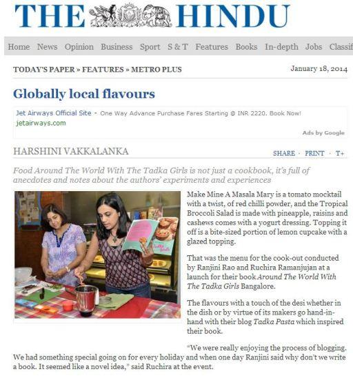 Hindu article